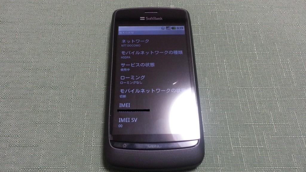 20140113_001915