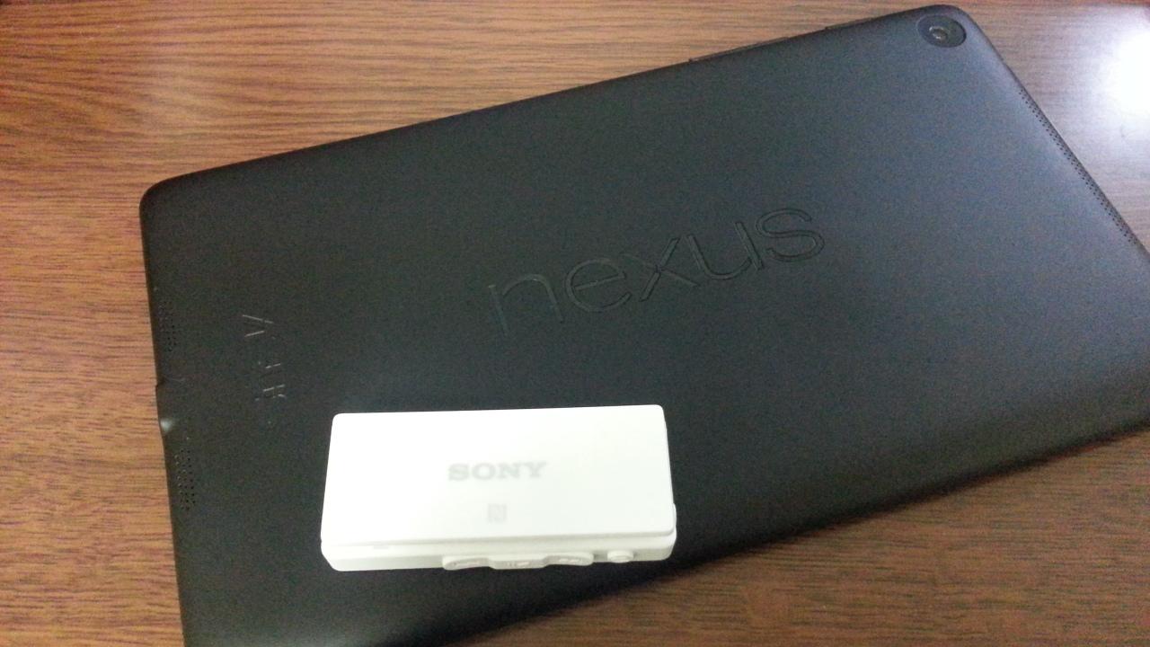 Nexus&SBH50