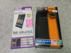 nexus-gl07sアクセサリー