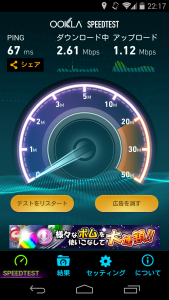 10GB制限(4)