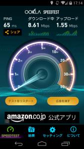10GB制限 (1)