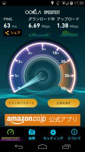 10GB制限 (2)