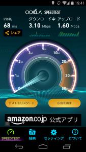 10GB制限 (3)