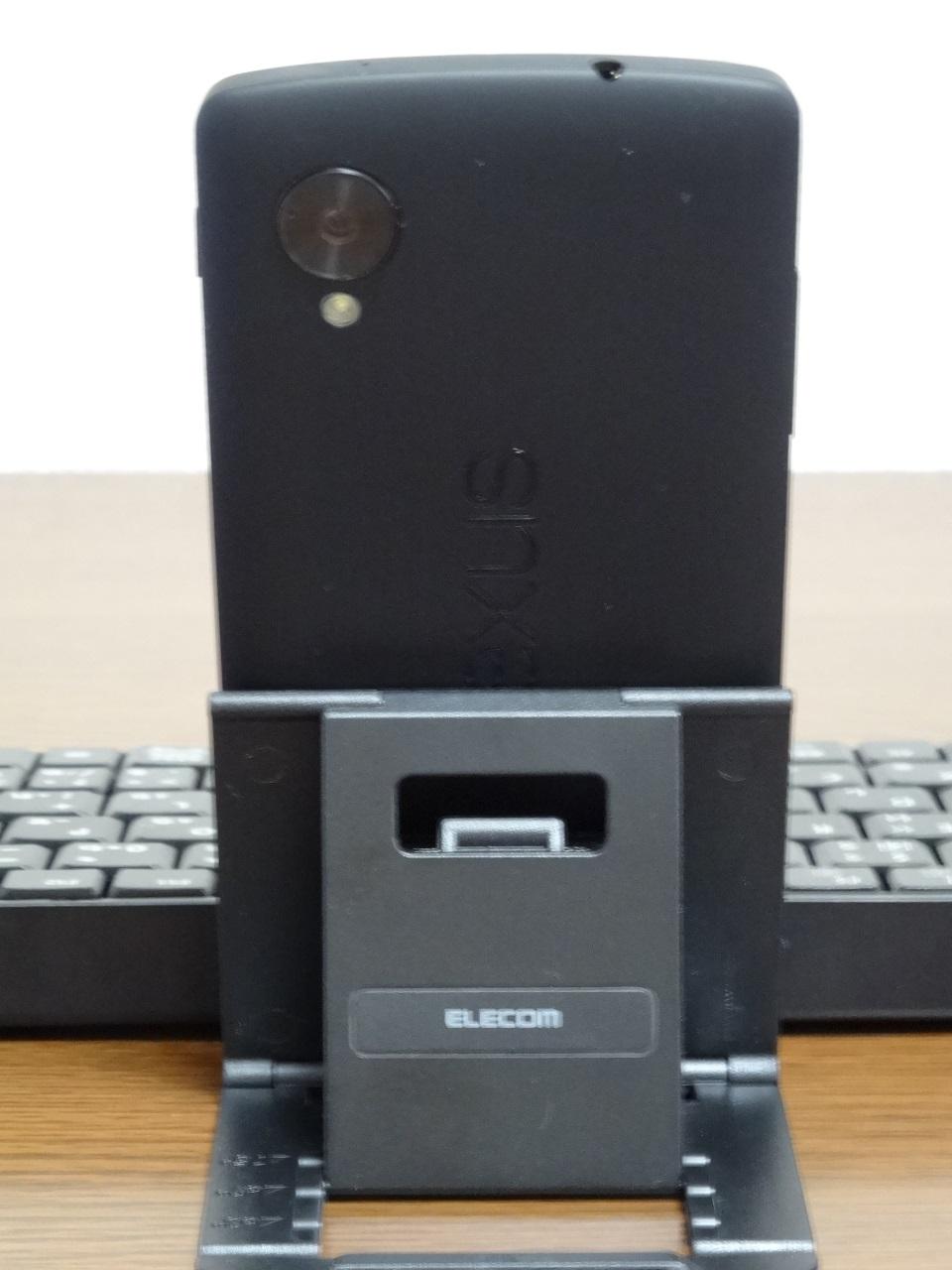 キーボード&Nexus5