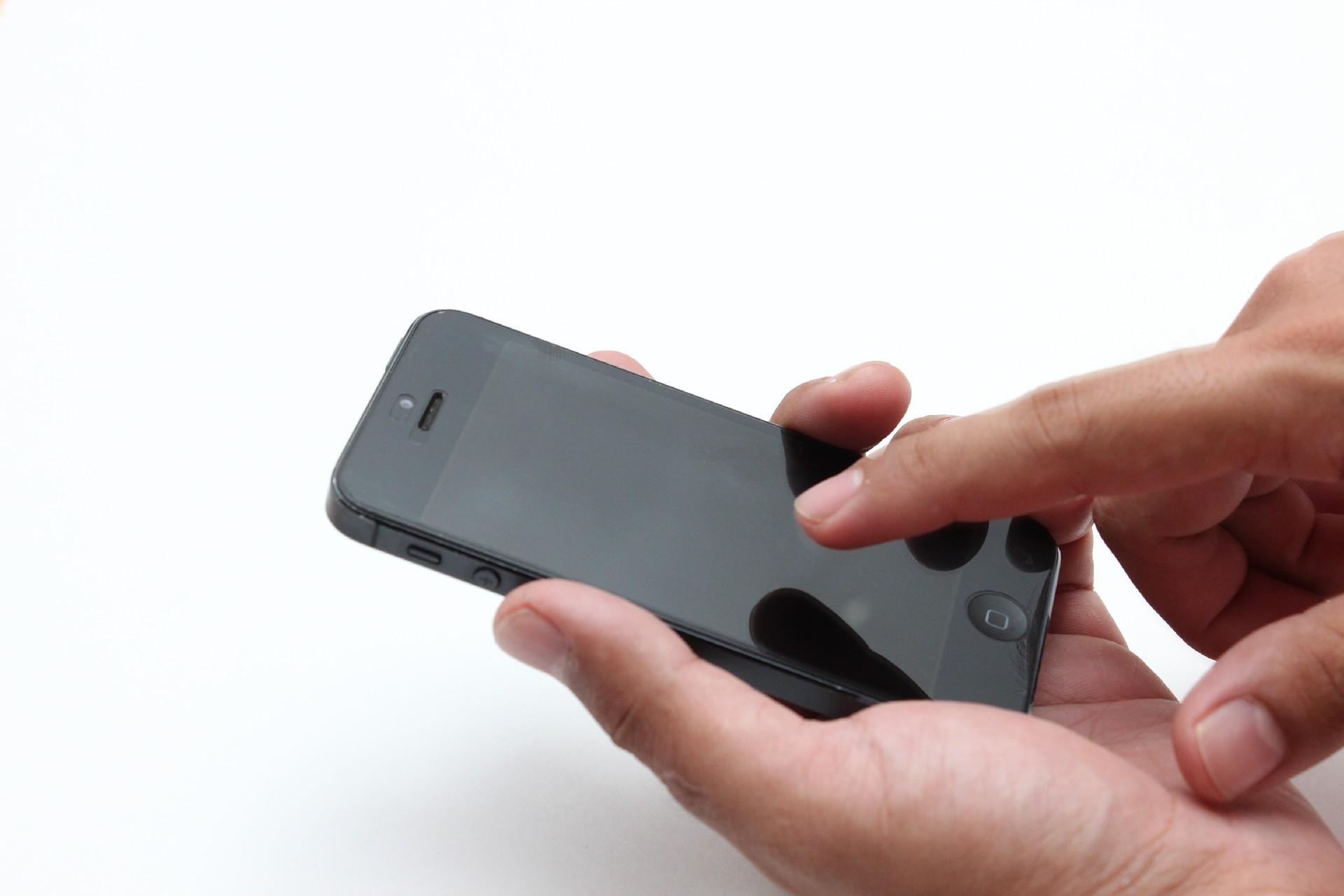 iPhone4S操作