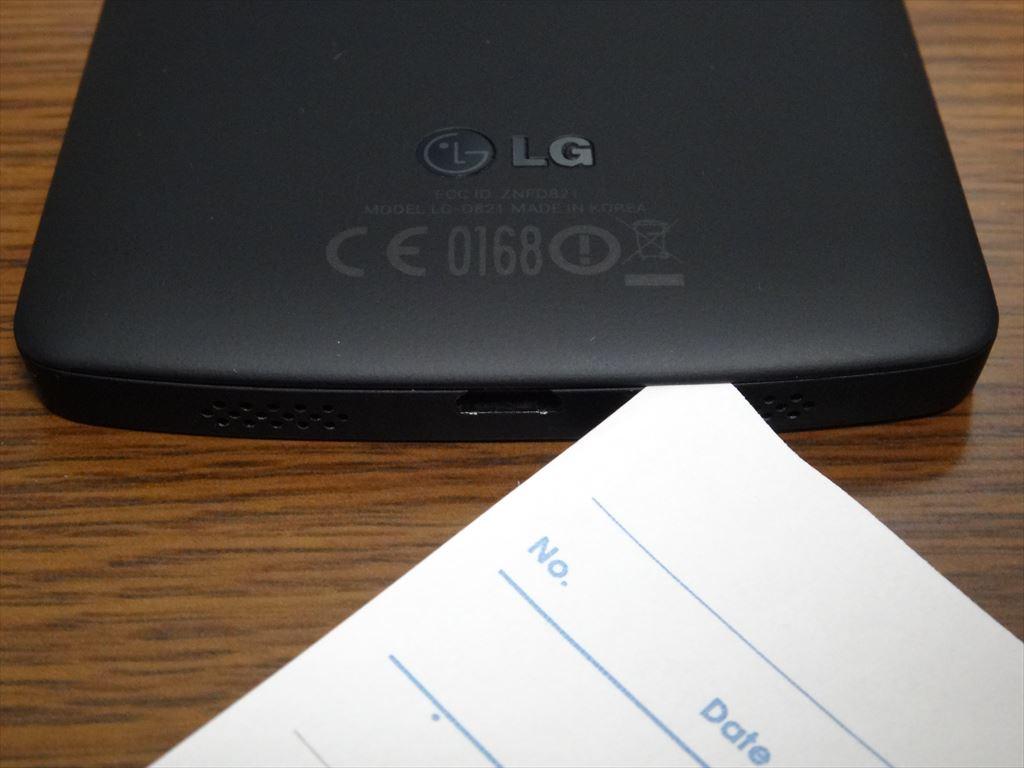 Nexus5 3_R