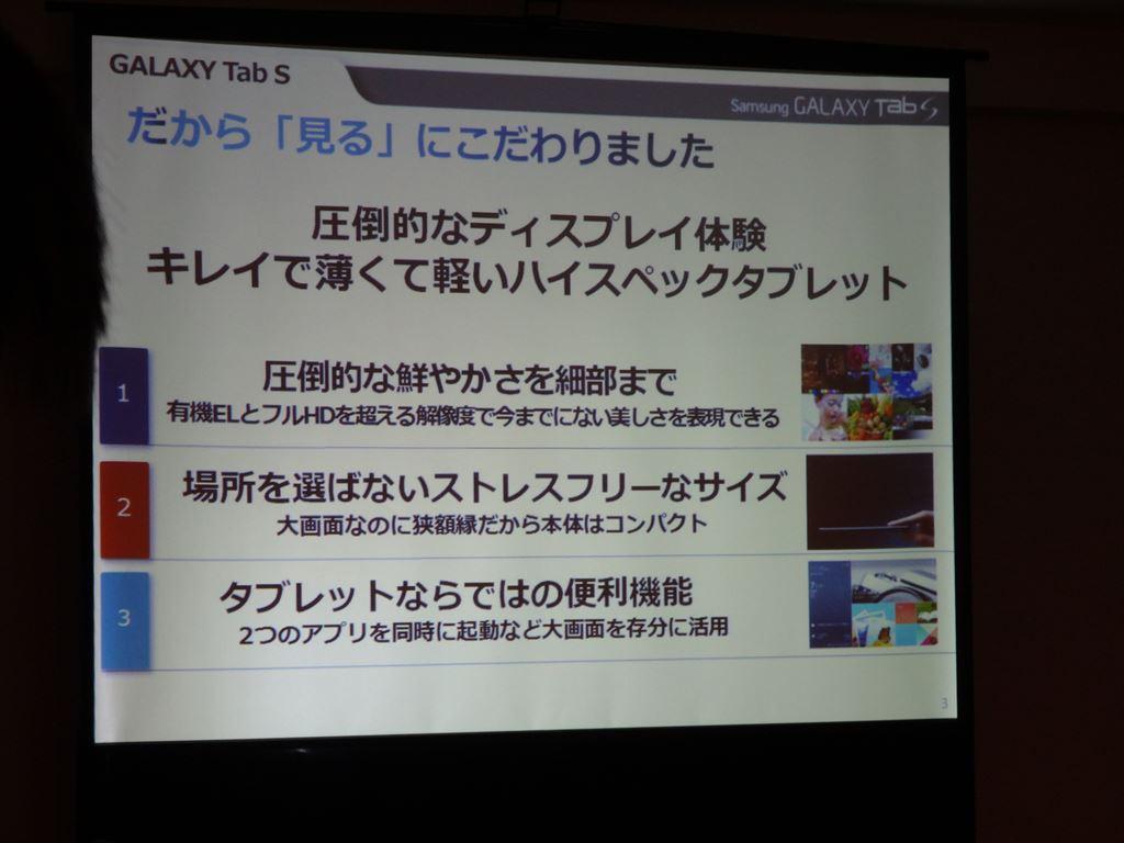 DSC00385_R