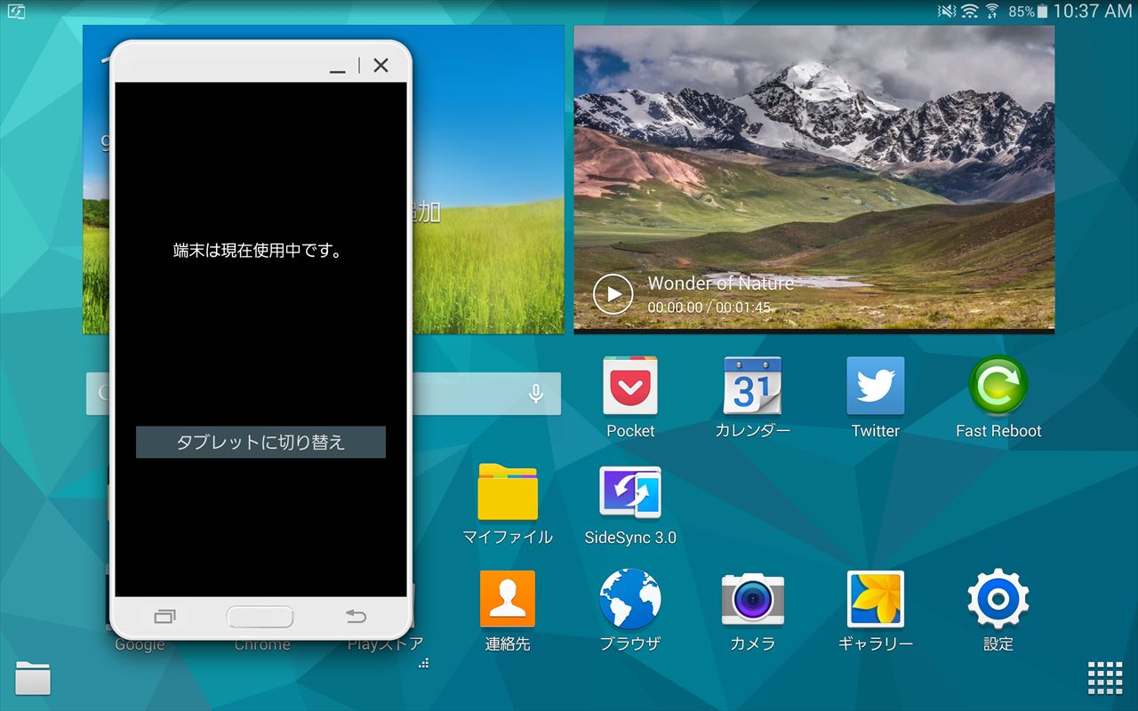 Screenshot_2014-09-18-10-37-42_R
