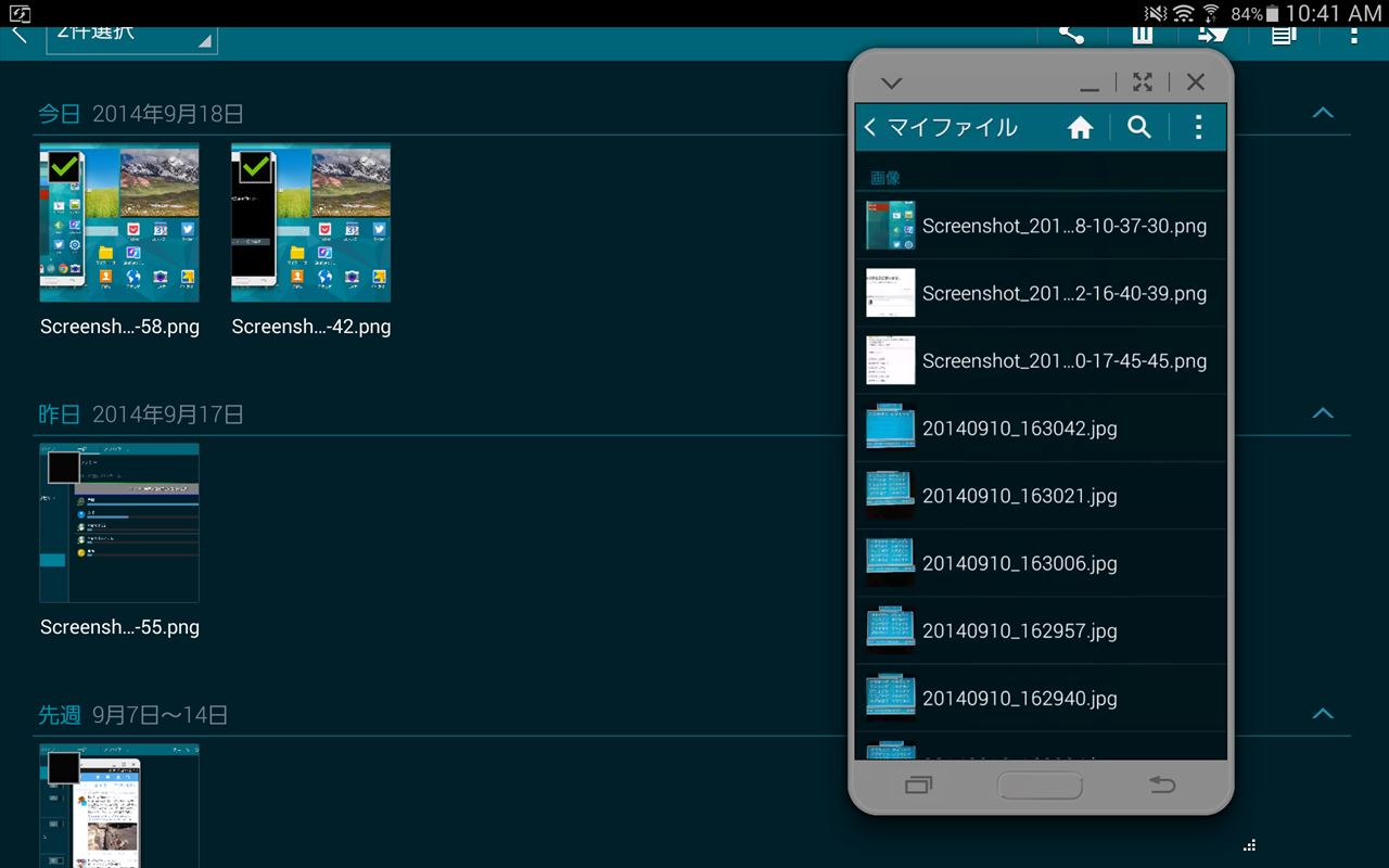 Screenshot_2014-09-18-10-41-01_R