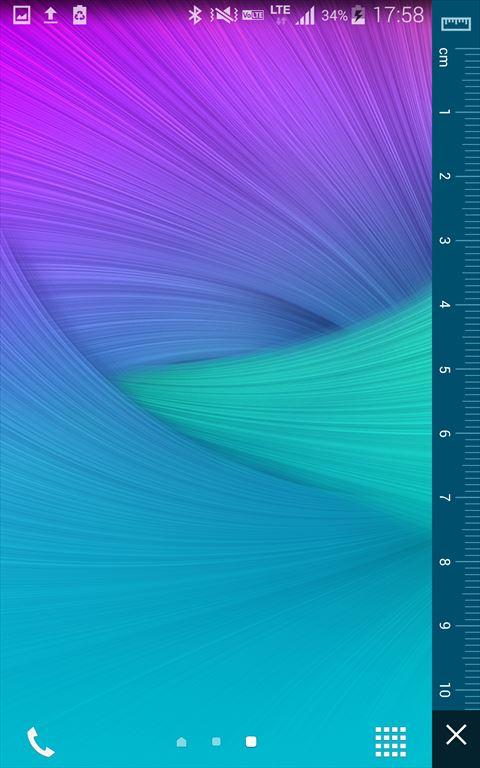 Screenshot_2014-11-04-17-58-47_R