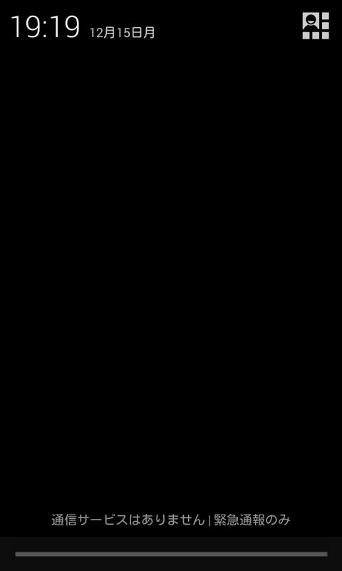 ステータスバー (1)