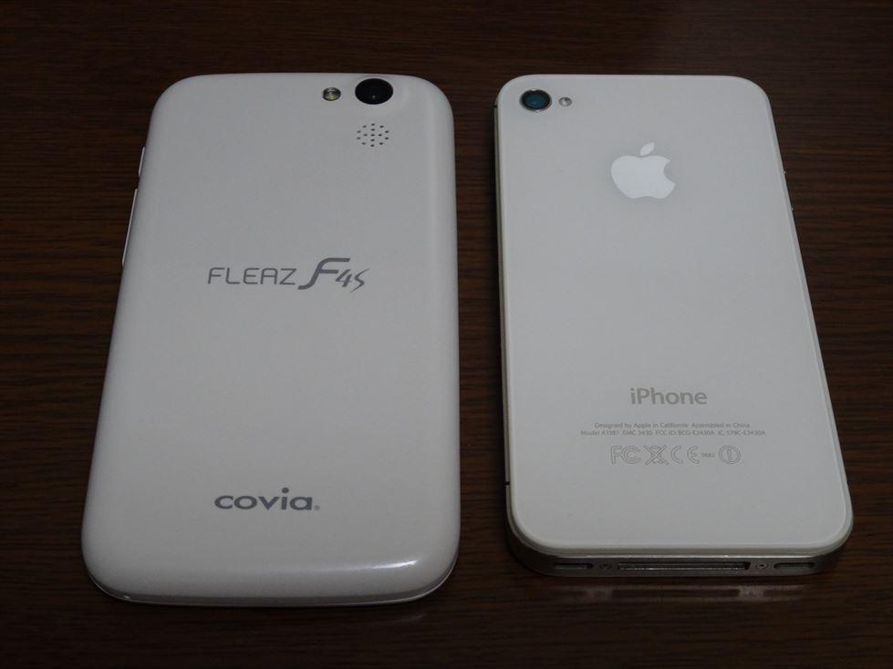 FLEAZ F4s CP-F40S (13)_R