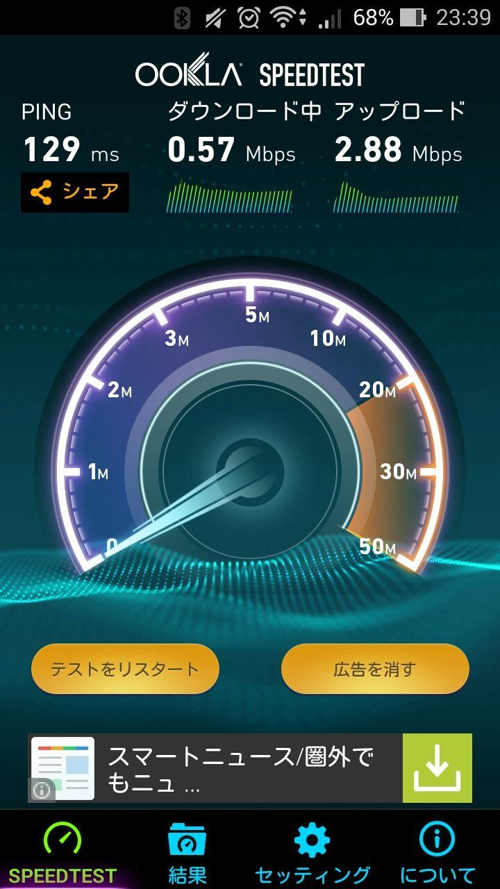 NTTぷらら_R