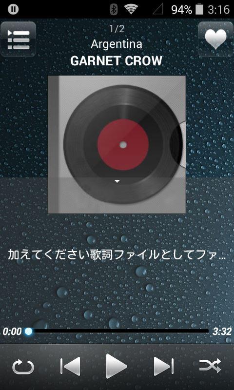 音楽プレーヤー_R