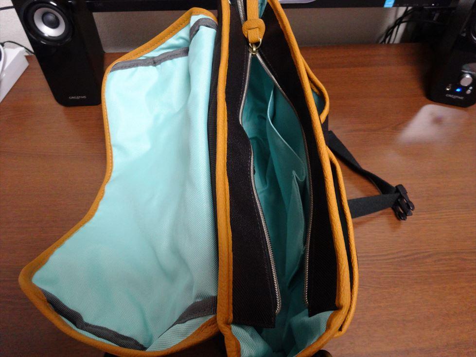 Bianchi MESSENGER BAG (5)_R