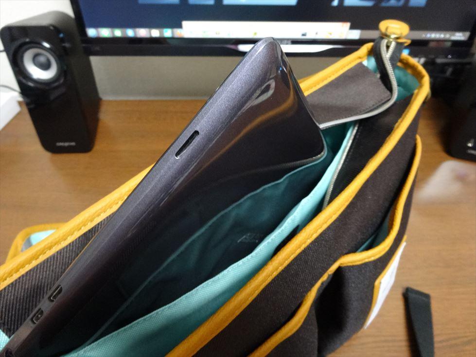 Bianchi MESSENGER BAG (6)_R