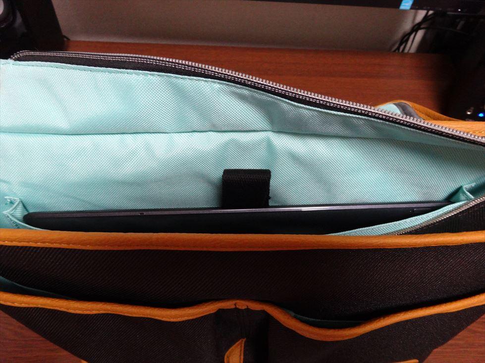Bianchi MESSENGER BAG (7)_R