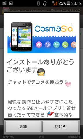 CosmoSia (7)_R