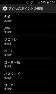 FLEAZ F4s APN設定 (9)_R
