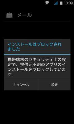 SoftBankMail (1)_R