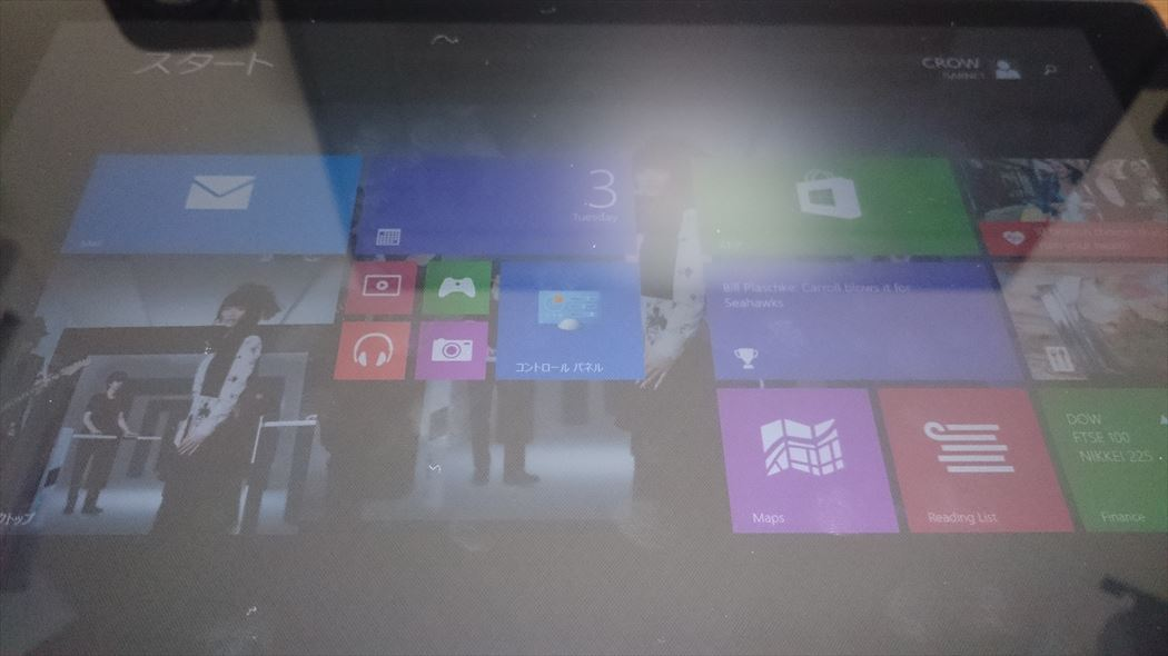 YOGA Tablet 2 with Windows (29)_R