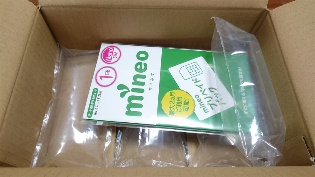 mineoプリペイド (2)