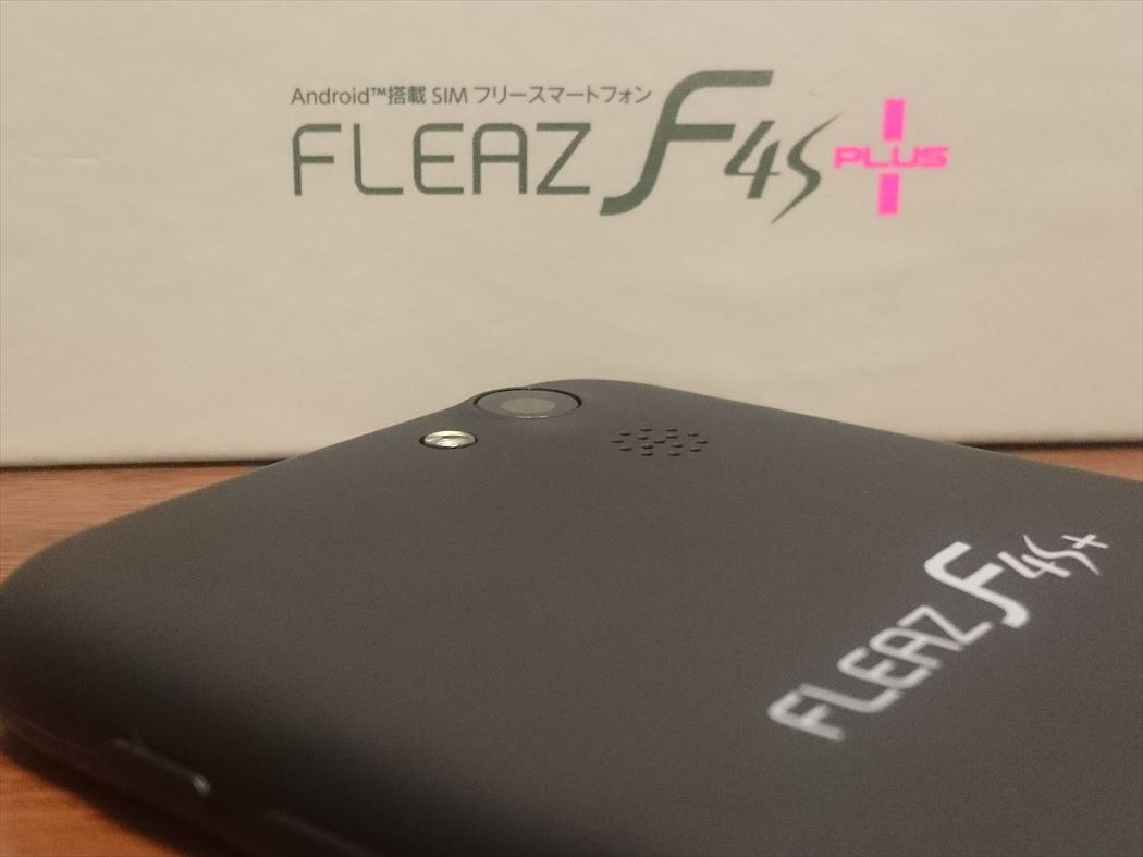FLEAZ F4s PLUS_back_R