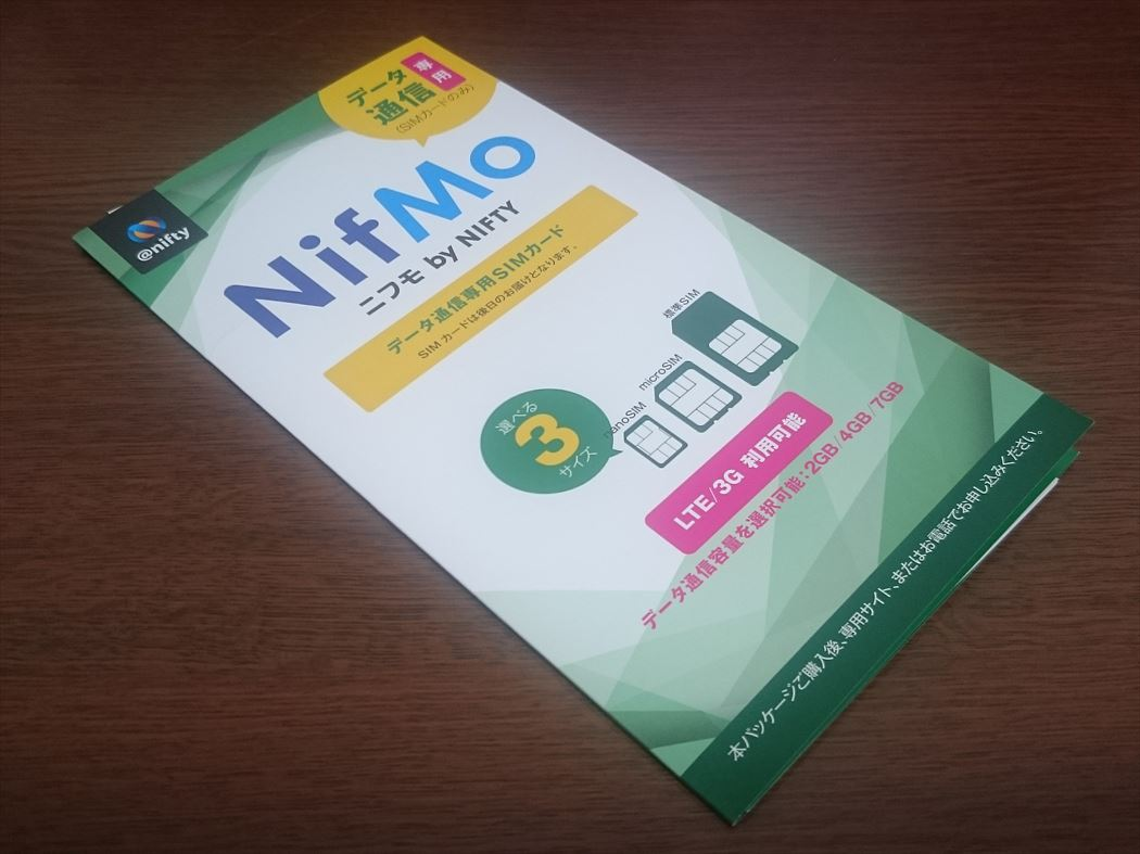 NifMoパッケージ (1)_R
