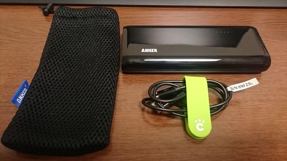Anker_Battery (2)_R