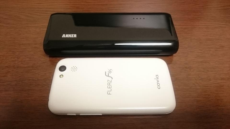 Anker_Battery (5)_R