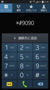 SC-01F_Network_Control (1)_R