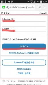 docomo-cashgetmall (2)_R