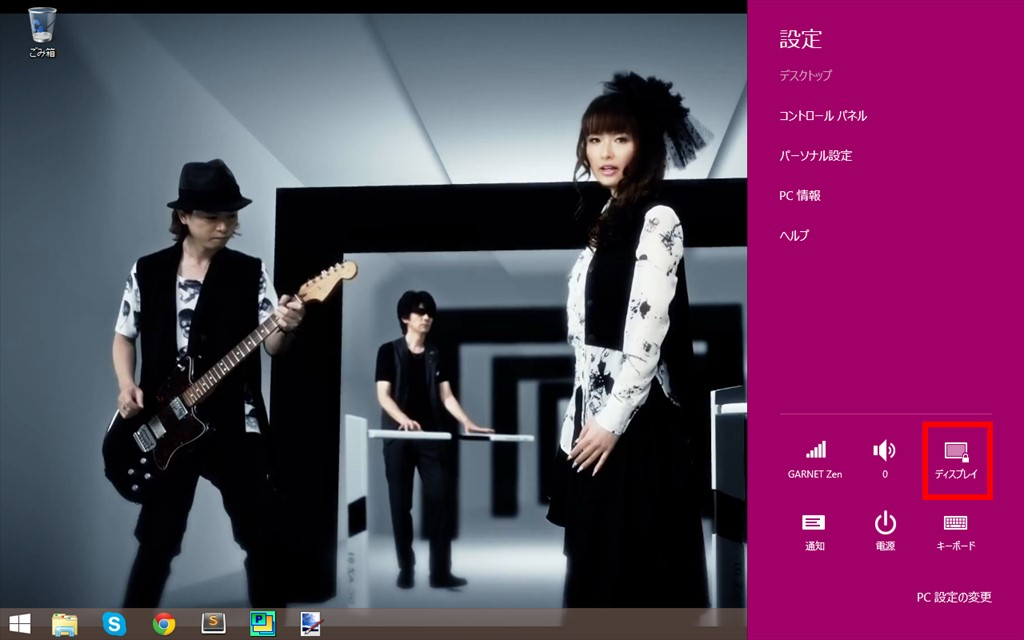 20150610_display_fix (2)