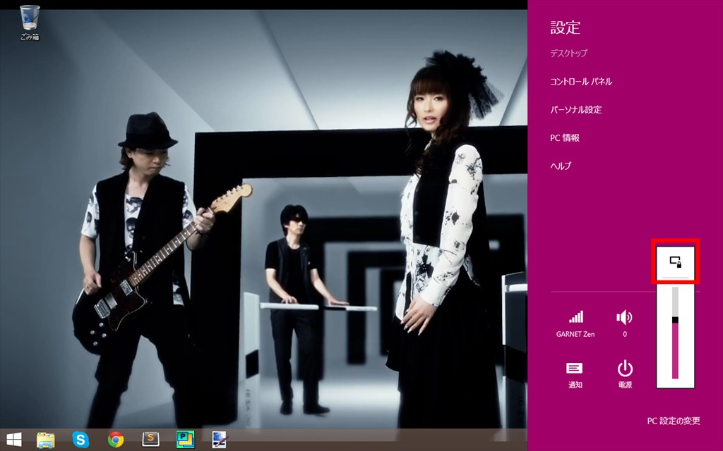 20150610_display_fix (3)