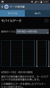 20150616_DMM (1)_R