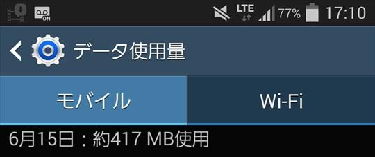 20150616_DMM (3)_R