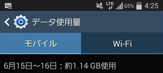20150616_DMM (7)_R
