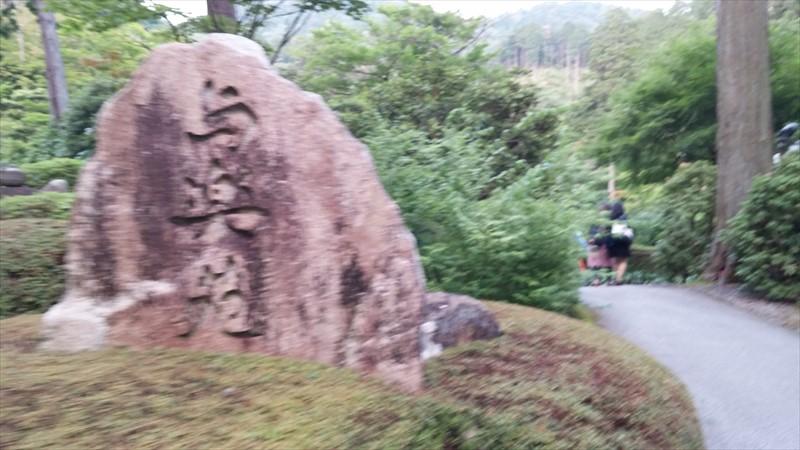 20150621_Uji15_R