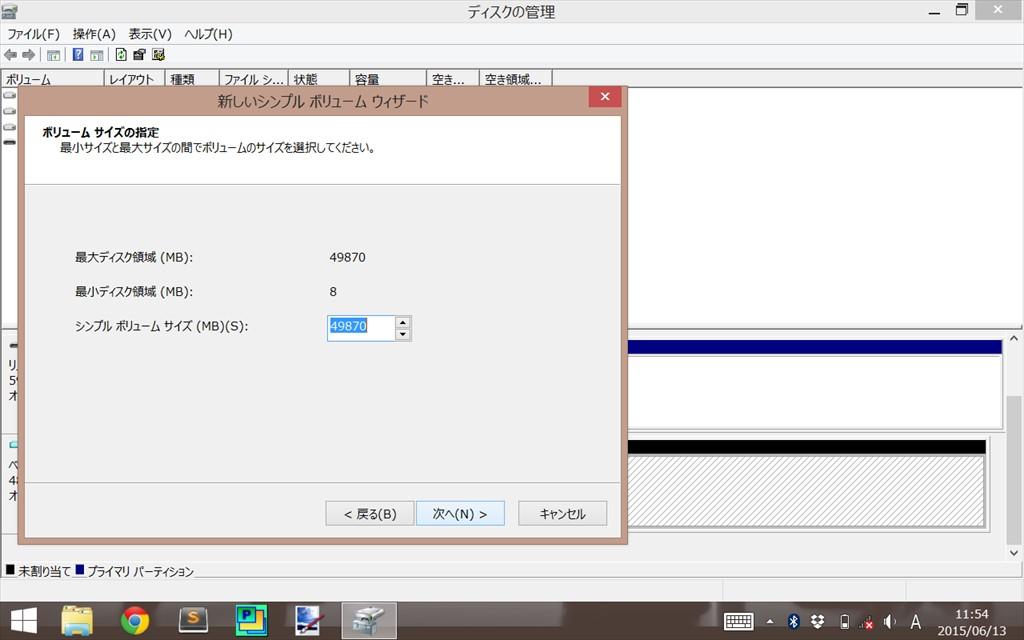 Chi_VHD (11)_R