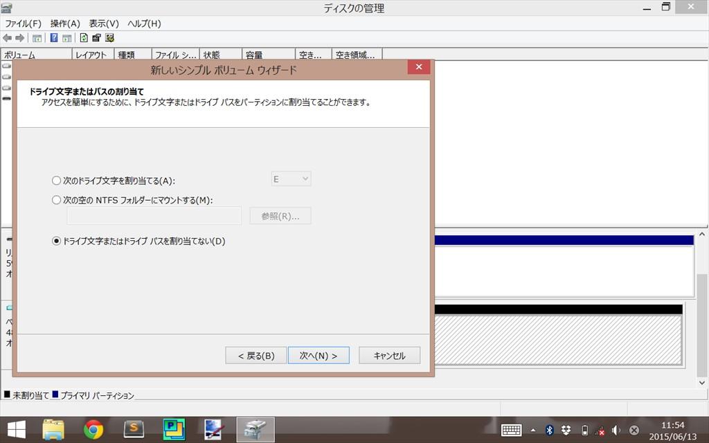 Chi_VHD (12)_R