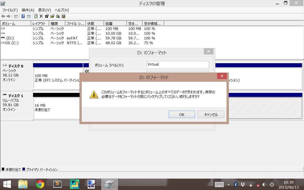Chi_VHD (5)_R