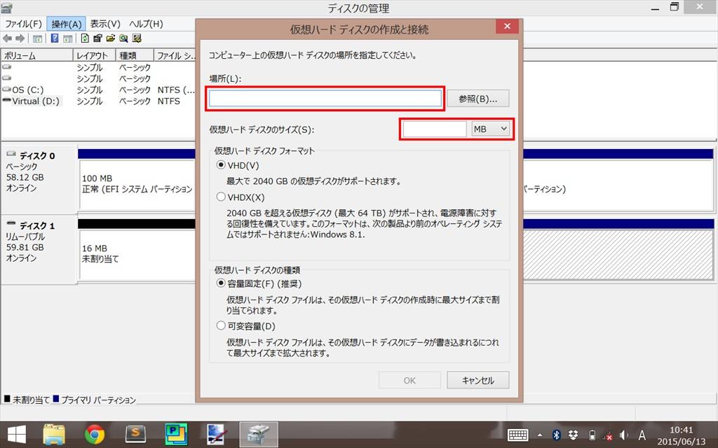 Chi_VHD (7)_R
