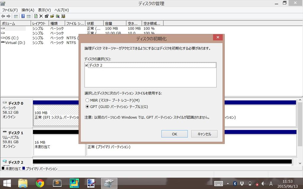 Chi_VHD (8)_R
