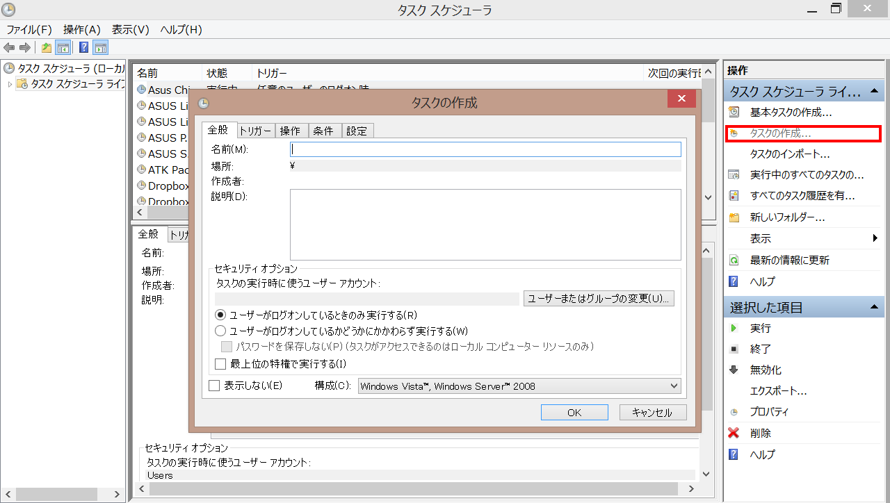 Chi_task