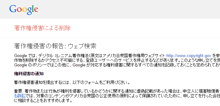 pakuri_houkoku