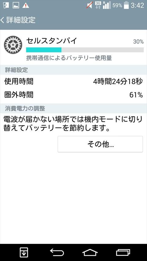 20150721_ChatSim (10)_R