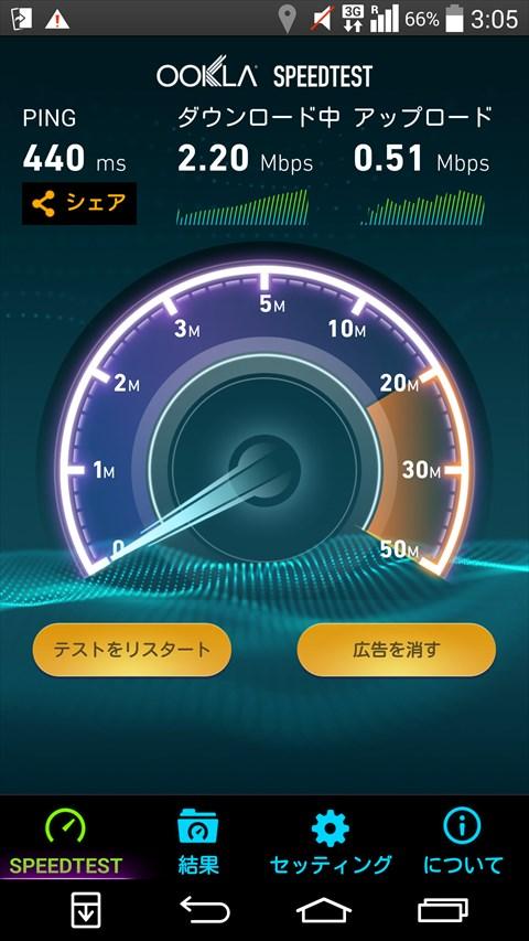 20150721_ChatSim (6)_R