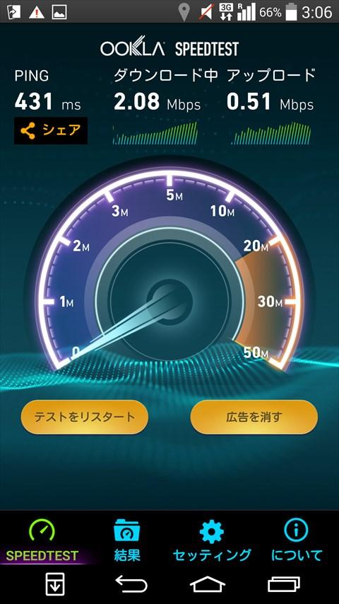 20150721_ChatSim (7)_R