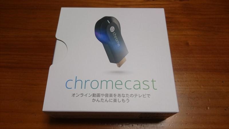 chromecast1_R