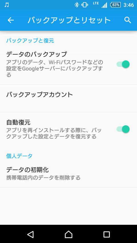 20150802_backup